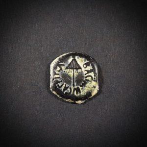 King Agrippa