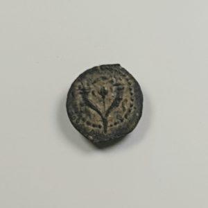 Bronze Coin of John Hyracanus I
