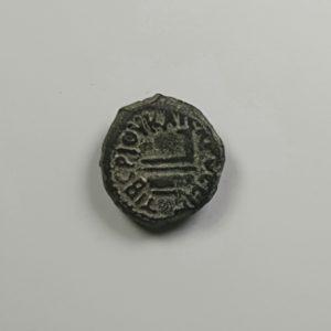 Bronze Coin for Pontius pilatus